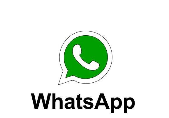 What does whatsapp mean and symbolize in dreams?